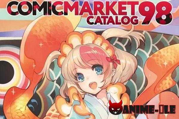 Comic Market 98